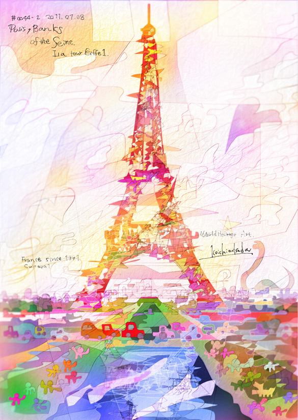 0044-2 The Eiffel Tower 2011