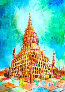 1096 Bagan Myanmar