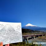 富士山ドローイング