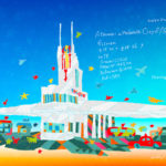 1054_ Asmara: a Modernist City of Africa_ Eritrea
