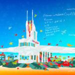 1054_ Asmara: a Modernist City of Africa_ Eritrea